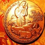 Coin bk